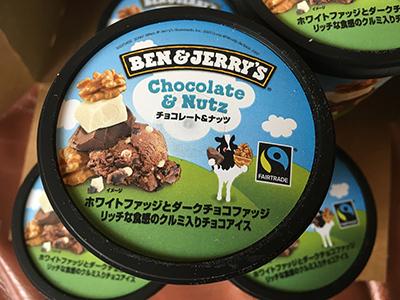 ベン&ジェリーズ チョコレート&ナッツ02