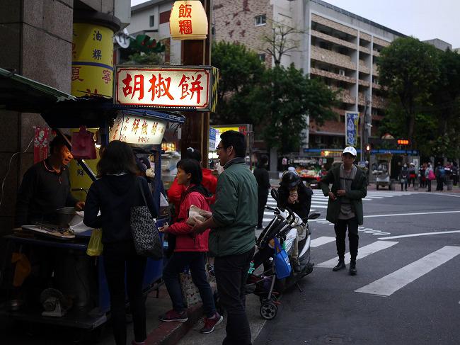 福州胡椒餅