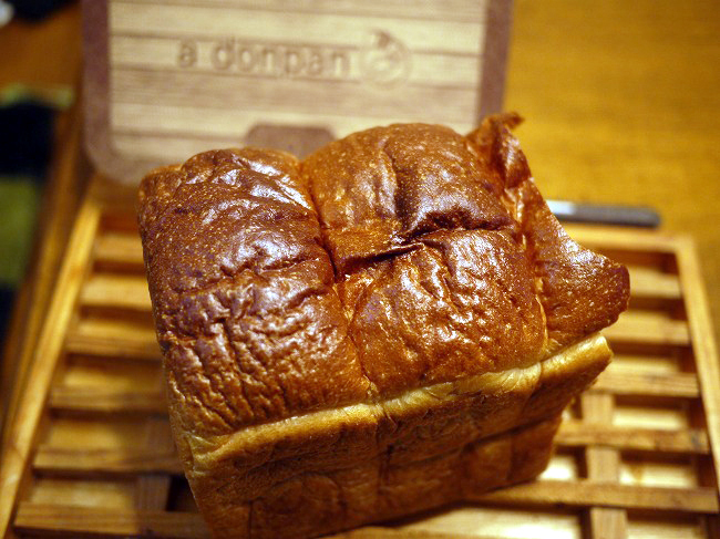 食パン専門店 ドンパン 青葉台