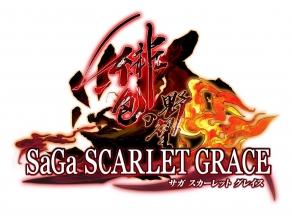 9_saga_sg-1.jpg