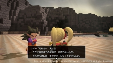 Dragon-Quest-Builders-2_2018_04-08-18_004.jpg