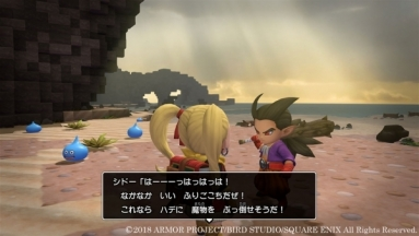 Dragon-Quest-Builders-2_2018_04-08-18_005.jpg