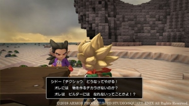 Dragon-Quest-Builders-2_2018_04-08-.jpg