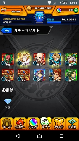 Db7Kso4VQAAE40D.jpg