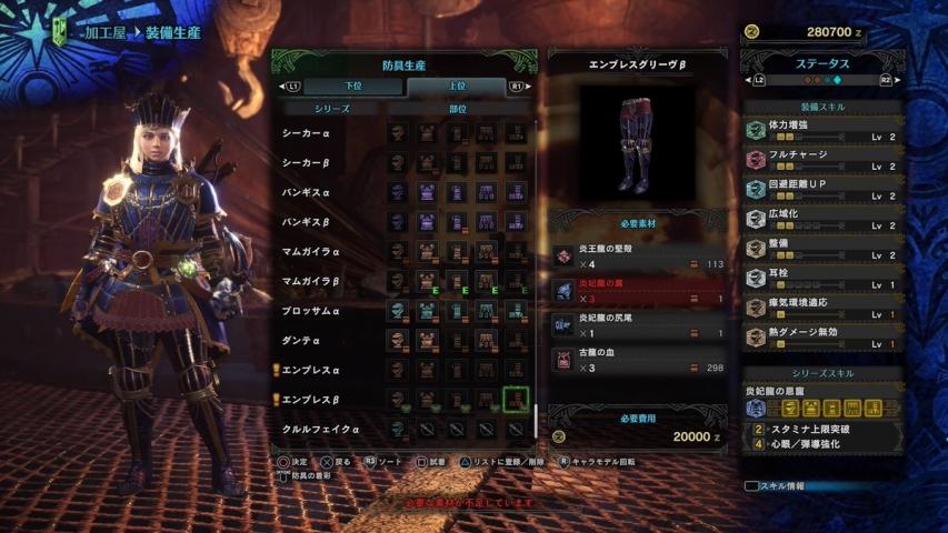 Def-6_XUwAAAYp5.jpg