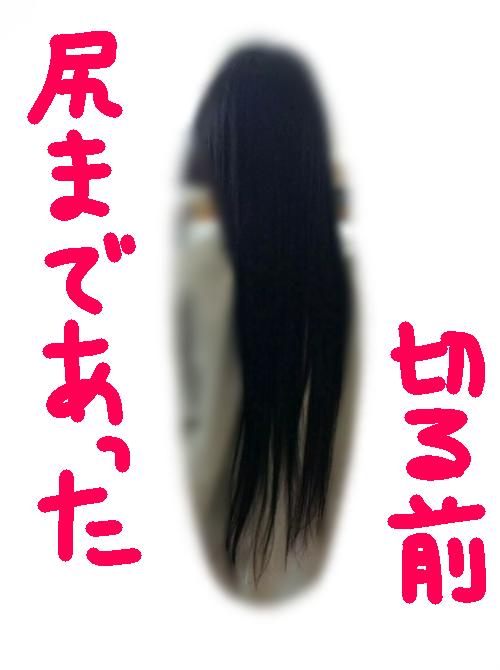 20180401髪