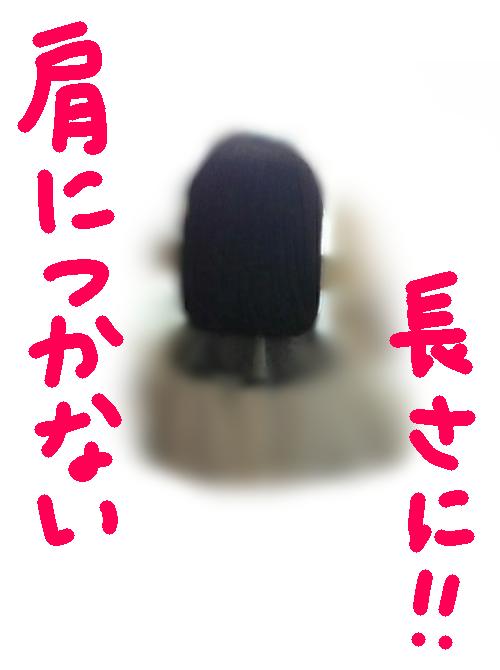 20180401髪2