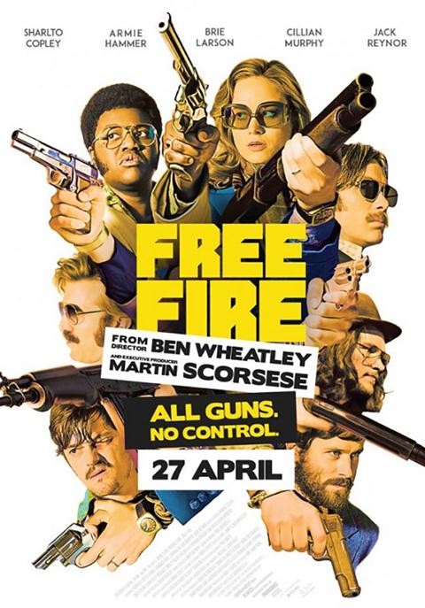 freefire.jpg