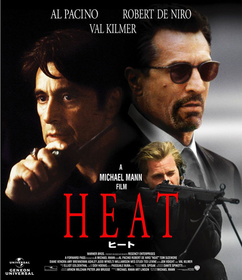 heat_movie1.jpg