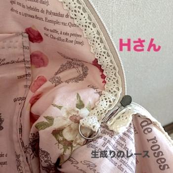 IMG_3705333.jpg
