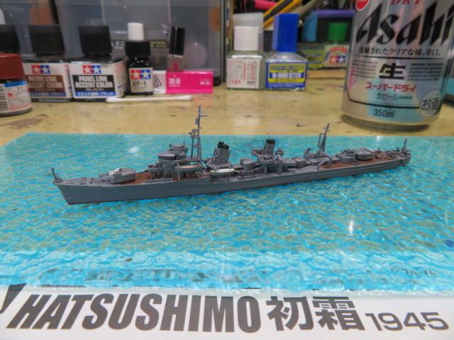 初霜 1945 アオシマ 1/700