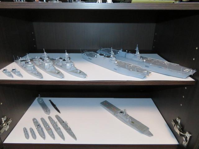 護衛艦 1/700 の2
