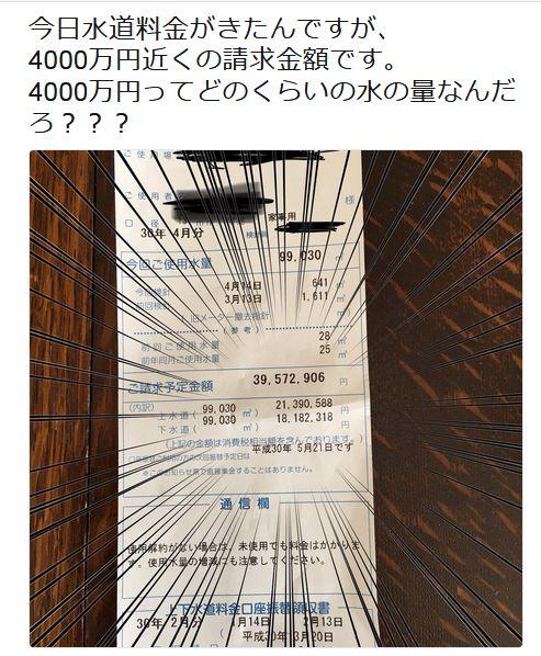 180418-108.jpg