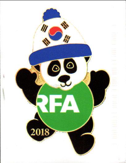 2018年4月2日 北朝鮮向け韓国語放送受信  RFA 自由アジア放送のQSLカード(受信確認証)