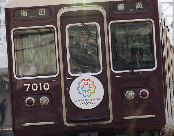 E4070072 (2)