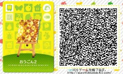 GoldC0002.jpg
