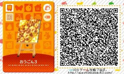 GoldC0003.jpg