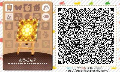 GoldC0007.jpg