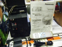 Panasonic MD STEREO SYSTEM SA-PM57MD重箱石29
