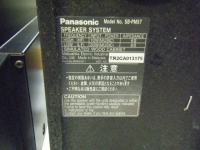 Panasonic MD STEREO SYSTEM SA-PM57MD重箱石26