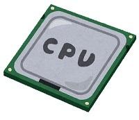 computer_cpu.jpg