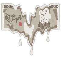 money_tokeru_yen.jpg