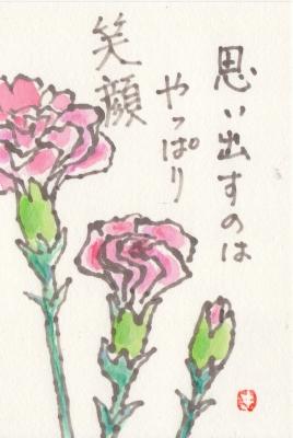 img041 (3)