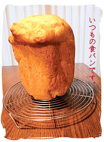 HB食パン