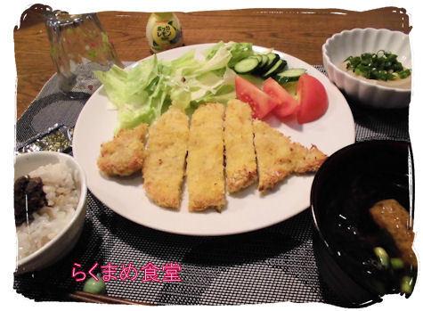 ミラノ風カツレツ定食