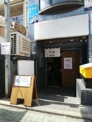 CLAM&BONITO 貝節麺raik【弐】-2