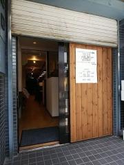 CLAM&BONITO 貝節麺raik【弐】-3