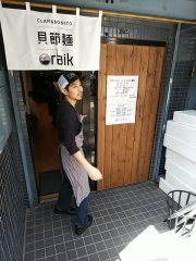CLAM&BONITO 貝節麺raik【弐】-4