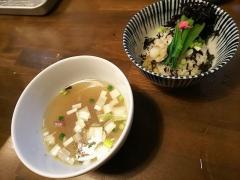 CLAM&BONITO 貝節麺raik【弐】-15