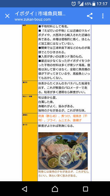 中華ソバ 伊吹【壱百弐参】-0