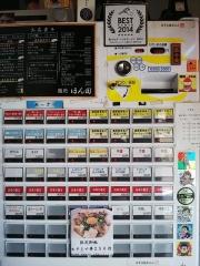 麺処 ほん田【弐弐】-32