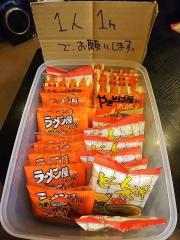 【新店】煮干マゼソバ 水-16