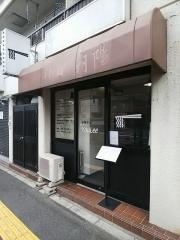 【新店】中華そば You Lee-1