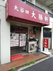 【新店】中華そば You Lee-7