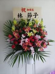 【新店】中華そば You Lee-19