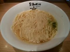 RAMEN にじゅうぶんのいち【四】-8