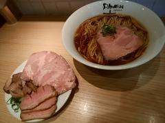 RAMEN にじゅうぶんのいち【四】-12