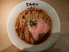 RAMEN にじゅうぶんのいち【四】-14
