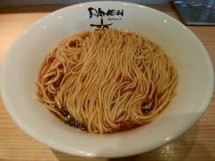 RAMEN にじゅうぶんのいち【四】-16