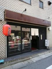 新潟長岡らぁめん 安ざわ食堂-1