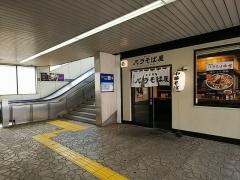 新潟長岡らぁめん 安ざわ食堂-2