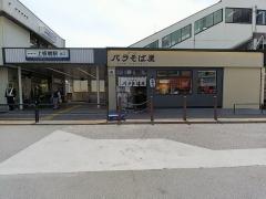 新潟長岡らぁめん 安ざわ食堂-3