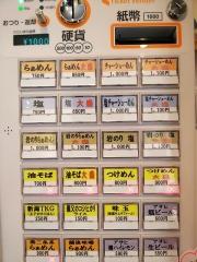 新潟長岡らぁめん 安ざわ食堂-6