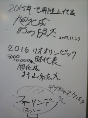 神保町 黒須【壱拾】-14