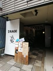 麺尊 RAGE【参弐】-1