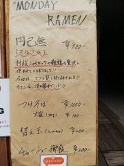 麺尊 RAGE【参弐】-11